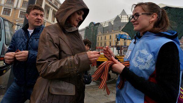 Акция памяти Георгиевская ленточка в городах России - Sputnik Latvija