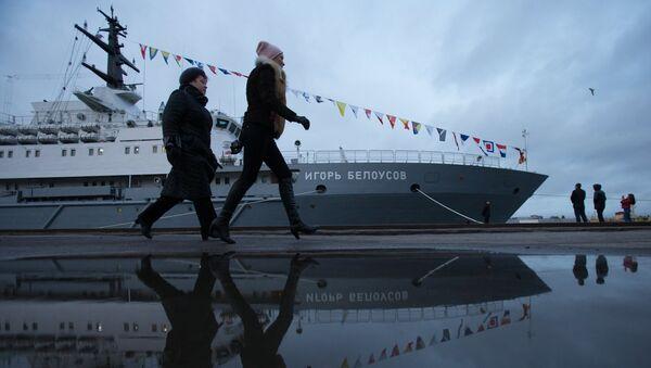 Спасательное судно Игорь Белоусов - Sputnik Latvija