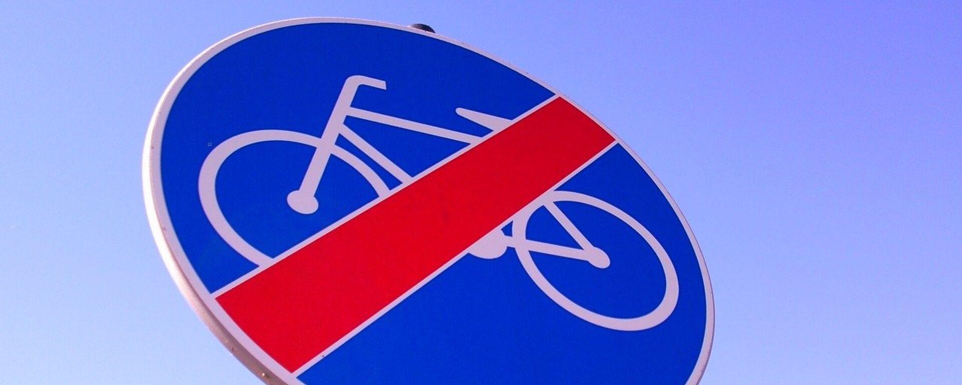 Знак Движение на велосипедах запрещено - Sputnik Латвия, 1920, 09.08.2019