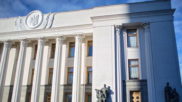 Augstākās radas ēka Kijevā - Sputnik Latvija