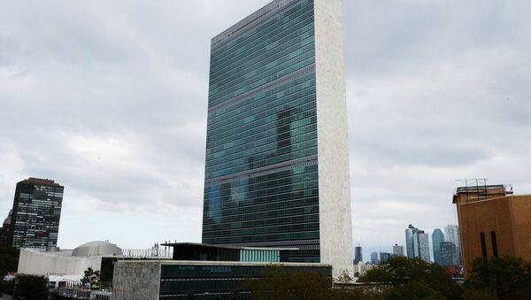 Штаб-квартира Организации объединенных наций. - Sputnik Латвия