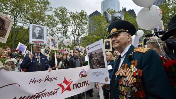 Nemirstīga pulka dalībnieki Ņujorkā - Sputnik Latvija