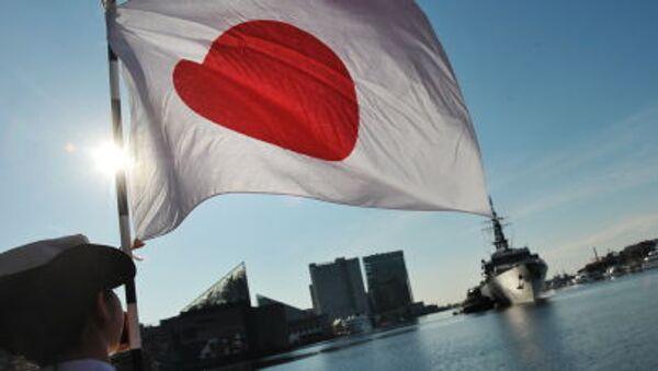 Флаг Японии - Sputnik Латвия