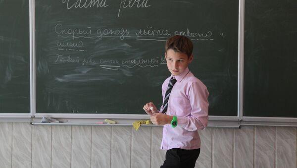Skola - Sputnik Latvija