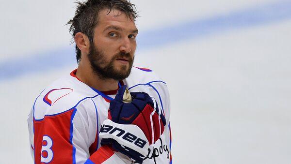 Хоккеист Александр Овечкин. Архивное фото - Sputnik Латвия