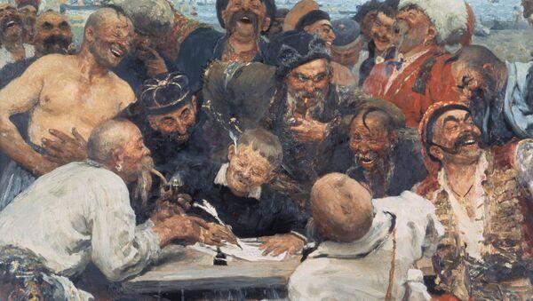 Фрагмент картины И. Репина Запорожцы пишут письмо турецкому султану - Sputnik Латвия
