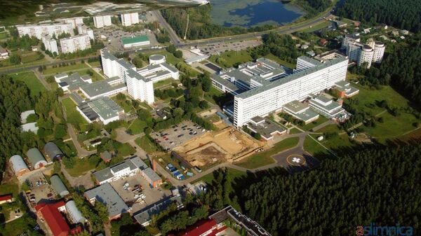 Рижская Восточная клиническая университетская больница - Sputnik Latvija