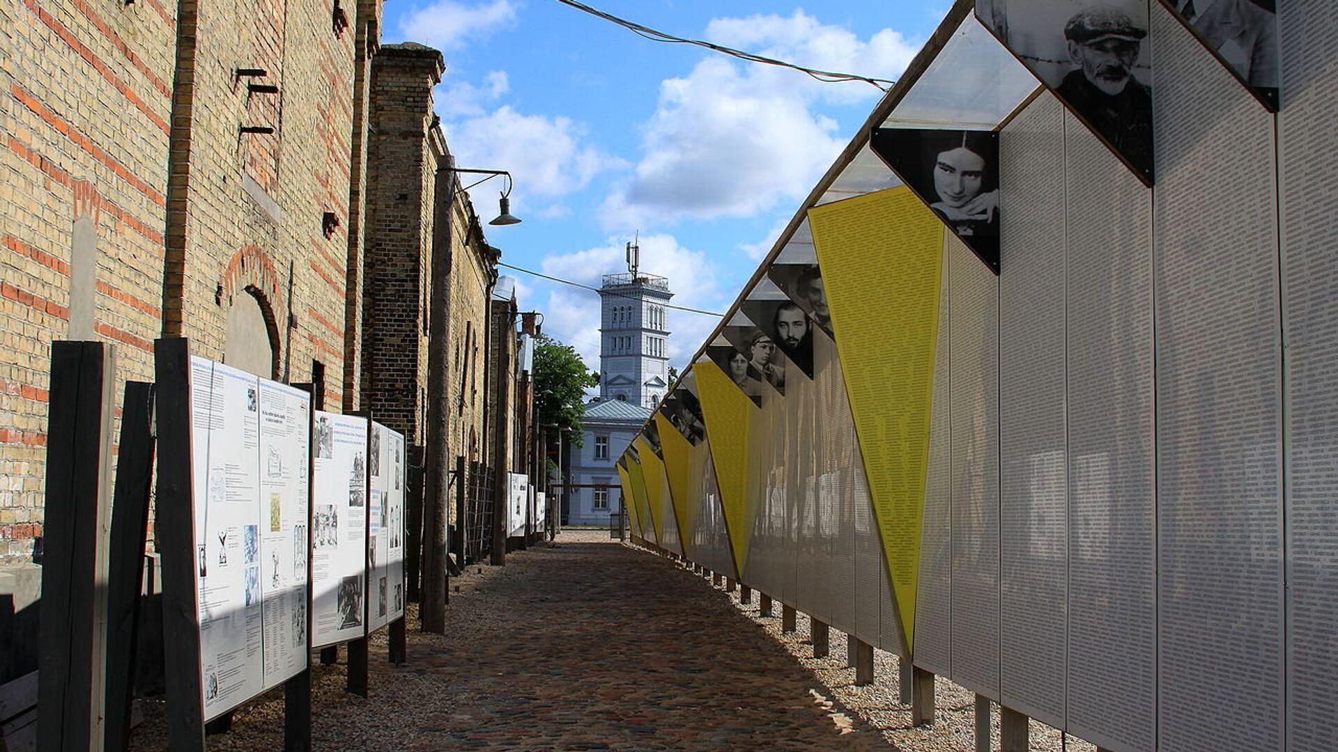 Музей Рижского гетто - Sputnik Латвия, 1920, 28.06.2021