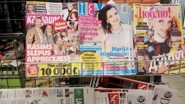 Печатная пресса в магазине - Sputnik Латвия