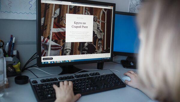 Туристический проект Sputnik Латвия на экране компьютера - Sputnik Латвия