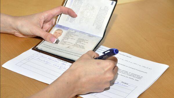 Паспорт негражданина Латвии - Sputnik Латвия