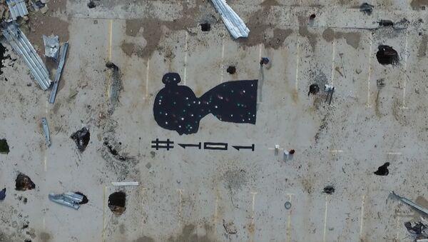 Семиметровый профиль ребенка на руинах аэропорта Донецка. Съемка с дрона - Sputnik Латвия