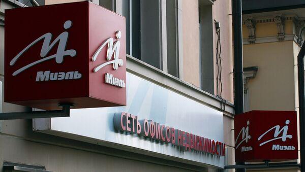 Вывеска на одном из офисов компании Миэль-Недвижимость - Sputnik Латвия
