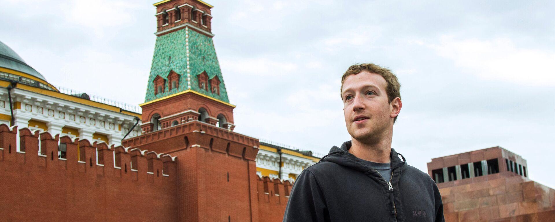 Основатель Facebook Марк Цукерберг - Sputnik Латвия, 1920, 22.09.2017