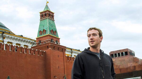 Основатель Facebook Марк Цукерберг - Sputnik Латвия