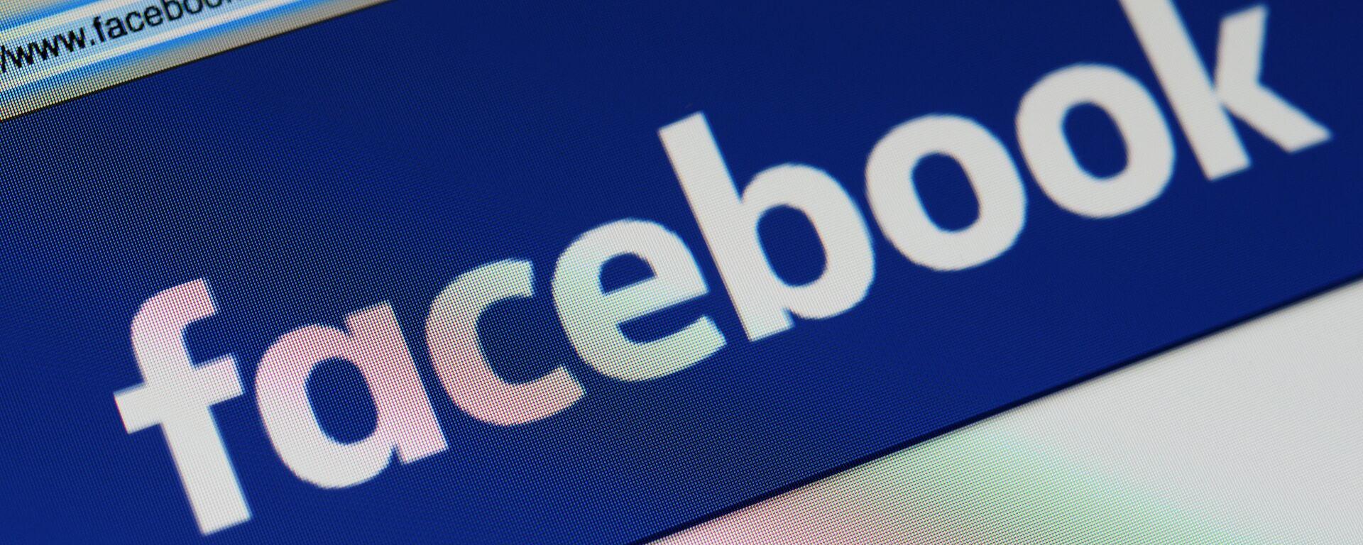 Социальная сеть Фейсбук - Sputnik Latvija, 1920, 04.12.2020