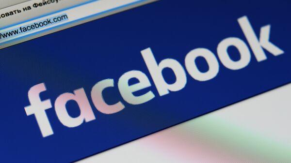 Социальная сеть Фейсбук - Sputnik Латвия