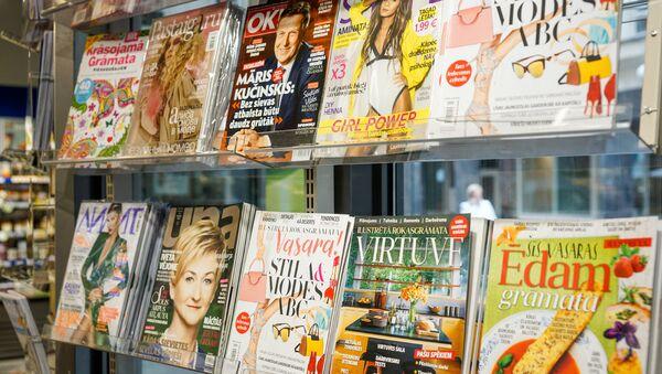 Латвийская пресса в магазине - Sputnik Латвия