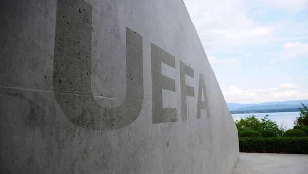 Штаб-квартира УЕФА - Sputnik Латвия