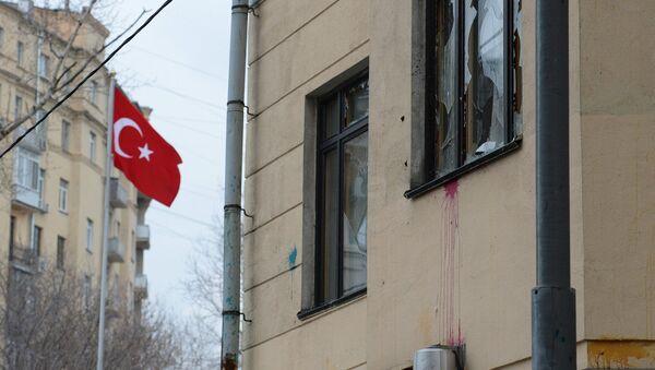Акция протеста в Москве против действий ВВС Турции - Sputnik Latvija