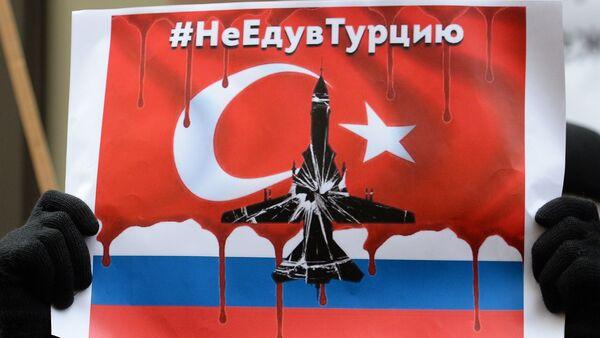 Акция протеста в Москве против действий ВВС Турции - Sputnik Латвия