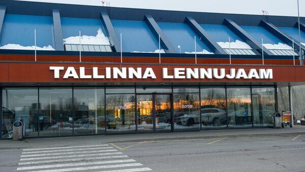 Таллиннский аэропорт. - Sputnik Латвия