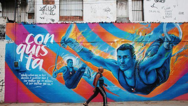 Подготовка Рио-де-Жанейро к Олимпийским играм - Sputnik Латвия