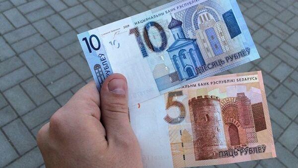 Jaunā Baltkrievijas valūta - Sputnik Latvija