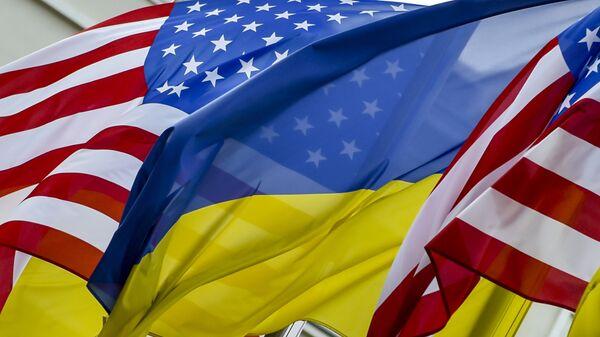 Флаги США и Украины - Sputnik Latvija