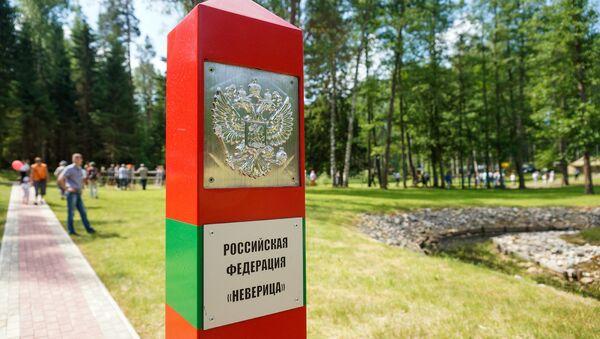 Российский пограничный столб - Sputnik Латвия