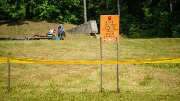 Предупреждающий знак на границе Латвии. Курган Дружбы - Sputnik Латвия