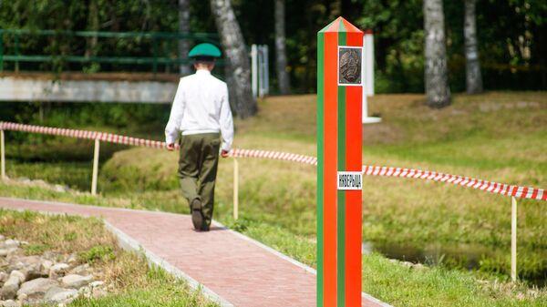 Пограничный столб Республики Беларусь - Sputnik Латвия