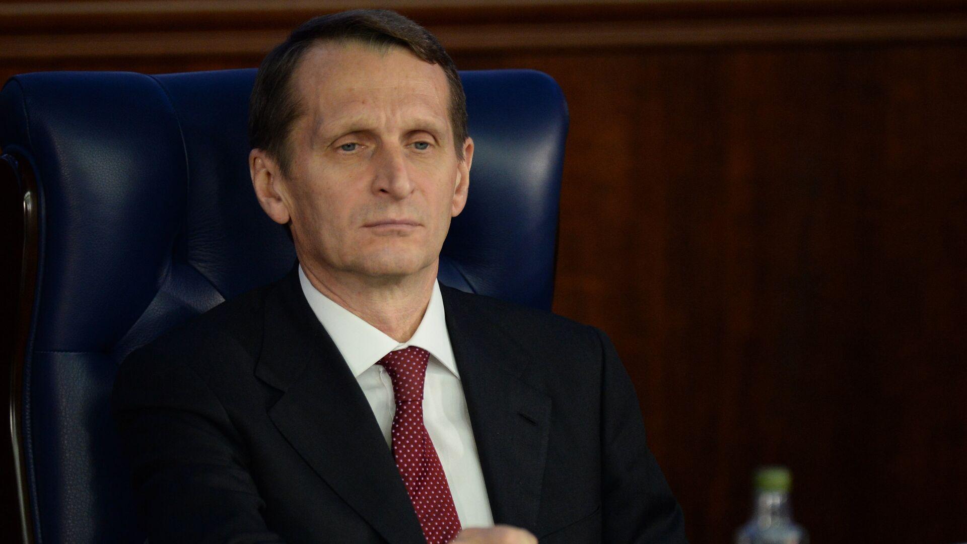 Председатель Государственной Думы РФ Сергей Нарышкин - Sputnik Латвия, 1920, 23.09.2021