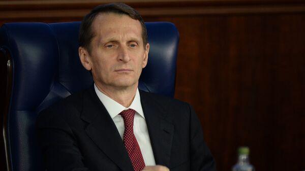Председатель Государственной Думы РФ Сергей Нарышкин - Sputnik Latvija