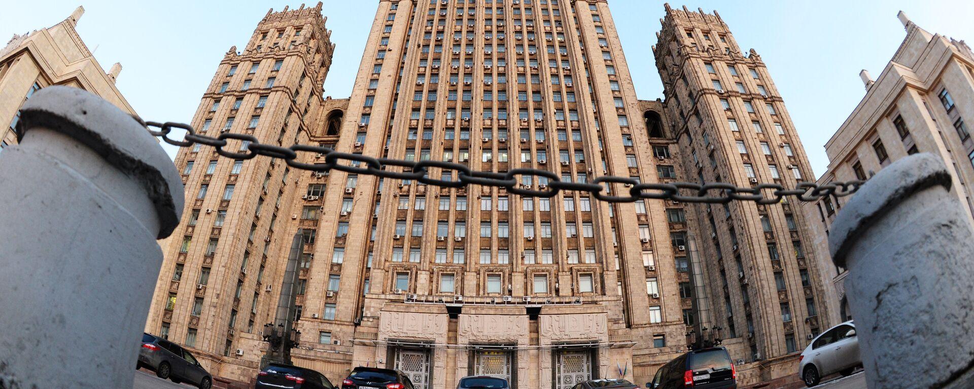Министерство иностранных дел России - Sputnik Latvija, 1920, 22.02.2021