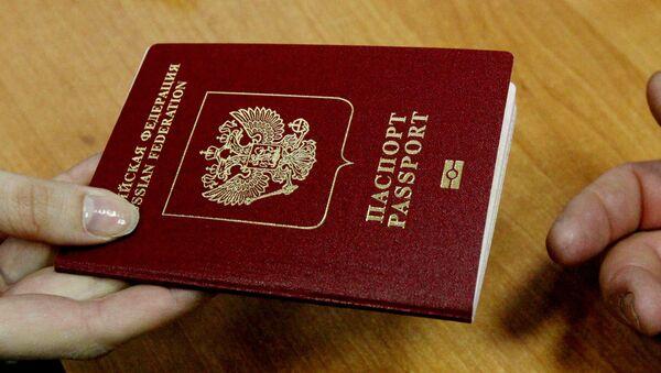 Оформление и выдача биометрических заграничных паспортов - Sputnik Latvija