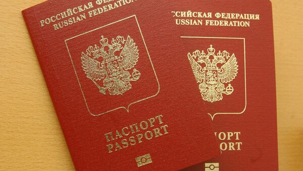 KF ārvalstu pase. Foto no arhīva - Sputnik Latvija