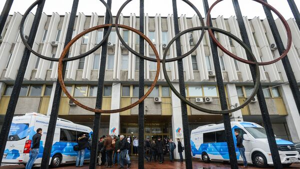 Олимпийская символика. Архивное фото - Sputnik Латвия