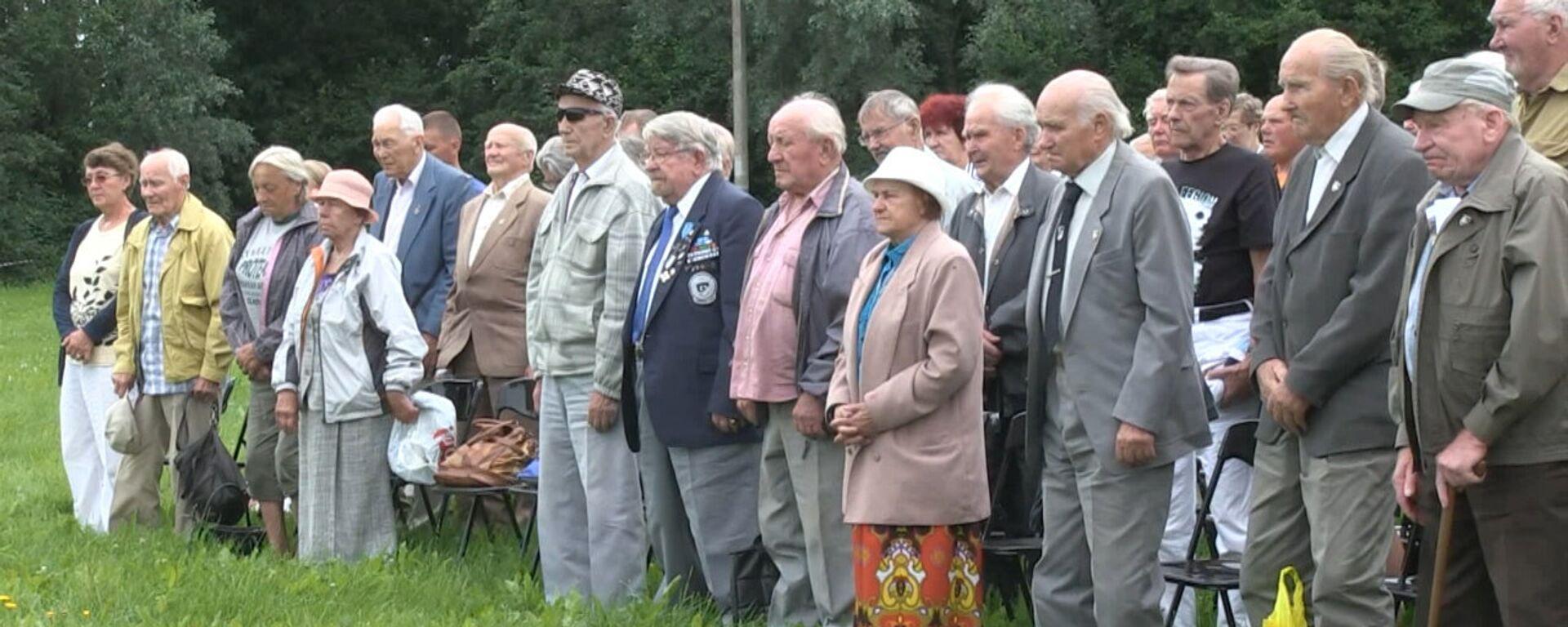 Сбор ветеранов эстонской 20-й дивизии СС в Синимяэ - Sputnik Латвия, 1920, 31.07.2016