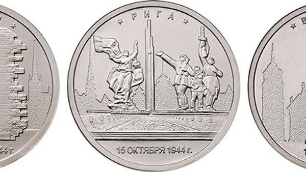 Uz monētu reversiem attēloti memoriāli, pieminekļi un skulptūras no sekojošām pilsētām: Viļņa, Tallina, Rīga - Sputnik Latvija
