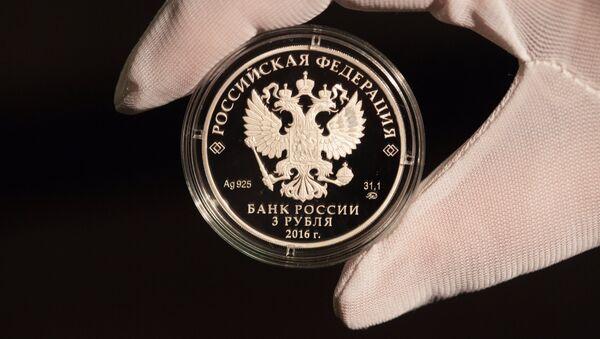 Банк России выпустил памятную монету достоинством 3 рубля - Sputnik Latvija