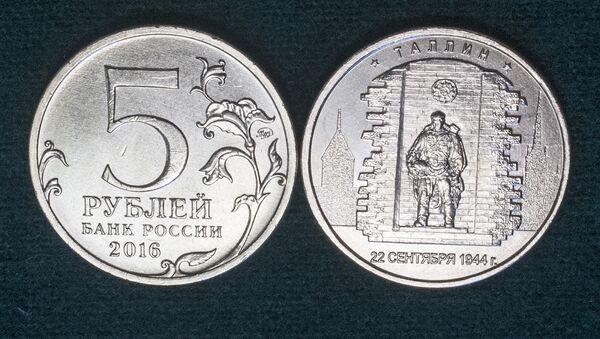 Монеты номиналом 5 рублей Таллин - Sputnik Latvija