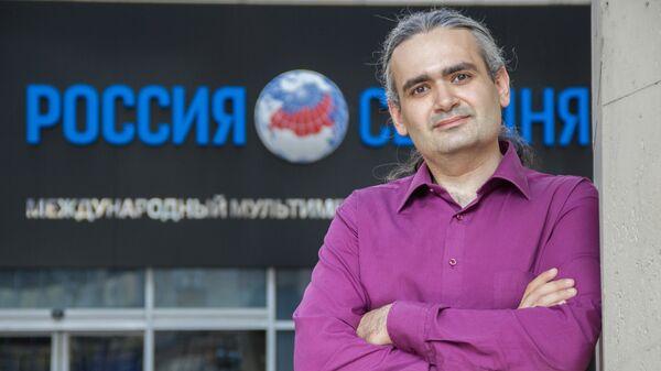 Геворг Мирзаян, научный сотрудник Института США и Канады РАН - Sputnik Латвия