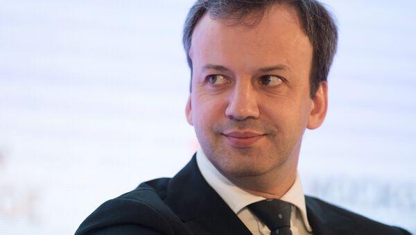 Заместитель председателя правительства РФ Аркадий Дворкович - Sputnik Латвия