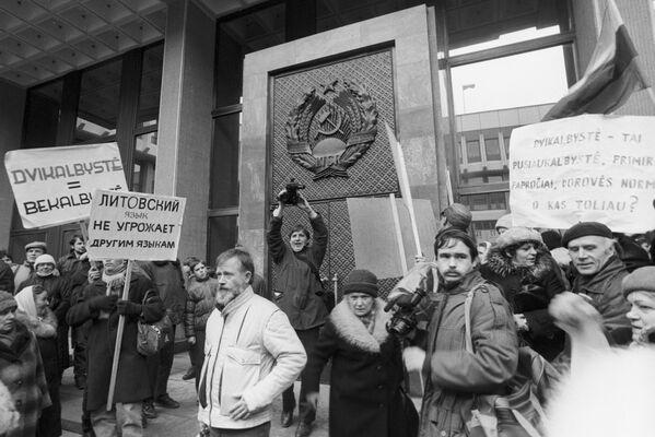 Пикет в Вильнюсе - Sputnik Latvija