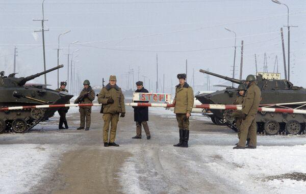 Граница с Нахичеванской АССР - Sputnik Latvija
