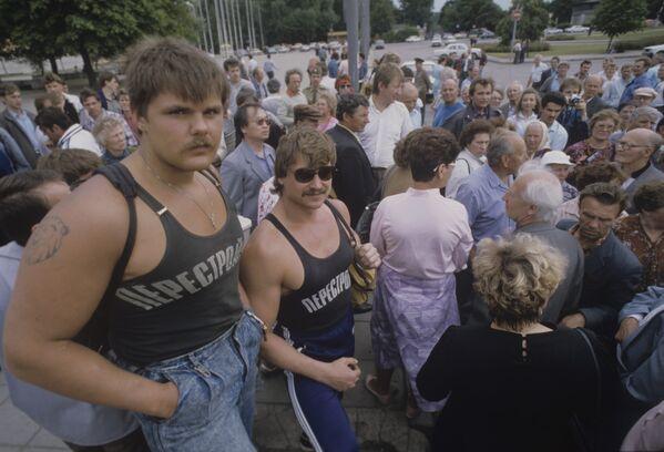 Участники антифашистского митинга - Sputnik Latvija