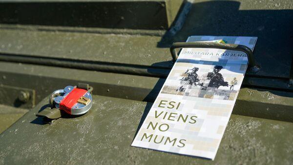 Буклет Вооружённых сил Латвии с призывом - Будь одним из нас - Sputnik Латвия