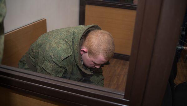 Заседание по делу об убийстве семьи Аветисян российским военнослужащим Валерием Пермяковым - Sputnik Latvija