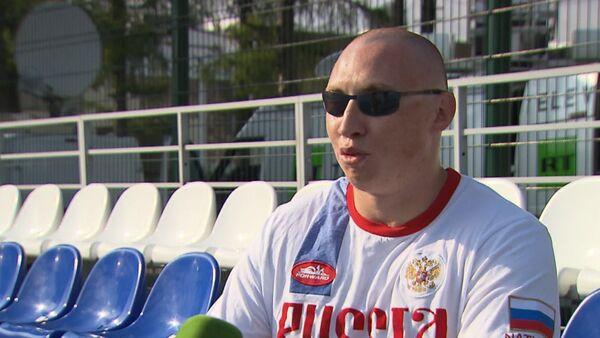 Российские паралимпийцы об отстранении сборной от Игр-2016 в Рио-де-Жанейро - Sputnik Латвия